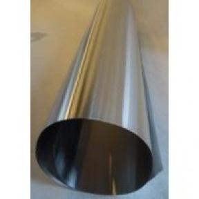 Tole aluminium en 60 cm de large